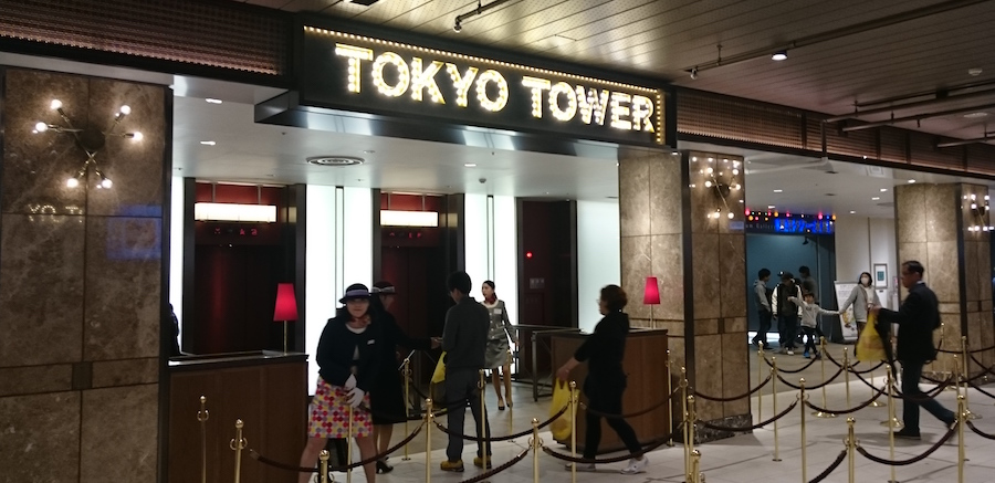 201604_tokyo_tower_000